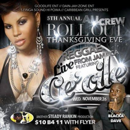 Jamaican Bad Gal Ce'Cile Live in concert Wednesday November 26th @ the Caribbean Grill